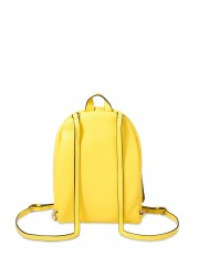 Žlutý luxusní batůžek s nastavitelnými popruhy